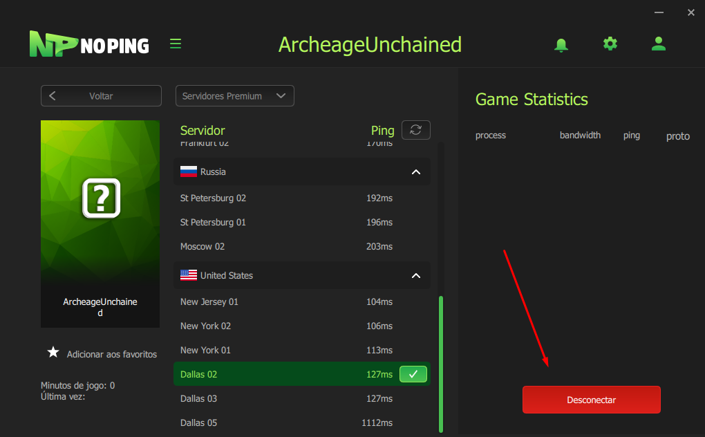 archeage unchained lag